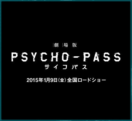 Psycho-Pass-Movie-Release-Date-Image_Haruhichan.com