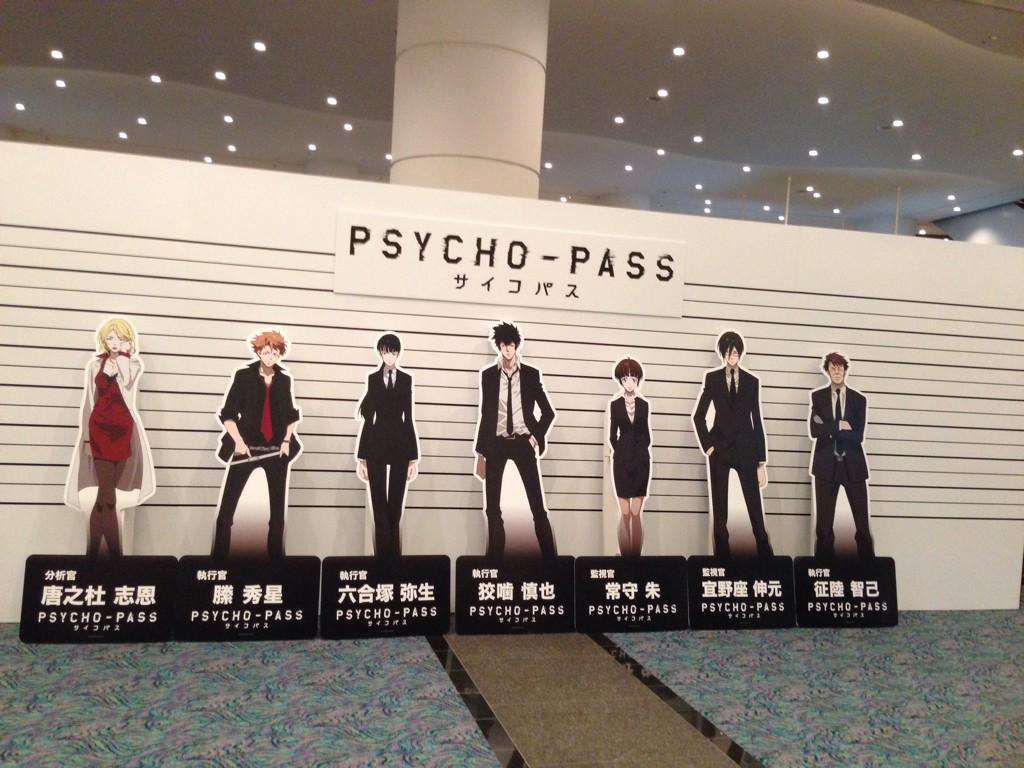 Psycho-Pass-Psycho-Fes-Event-Characters-Cutout_Haruhichan.com