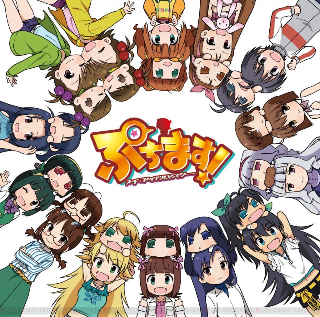 Puchimas!! Petit Petit iDOLM@STER anime