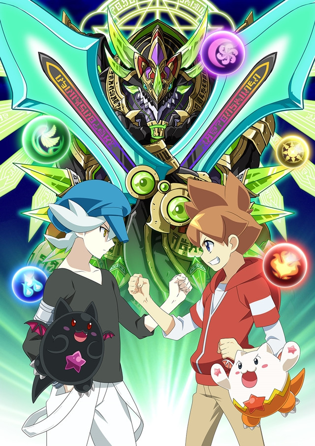 Puzzle & Dragons X TV Anime Visual Revealed