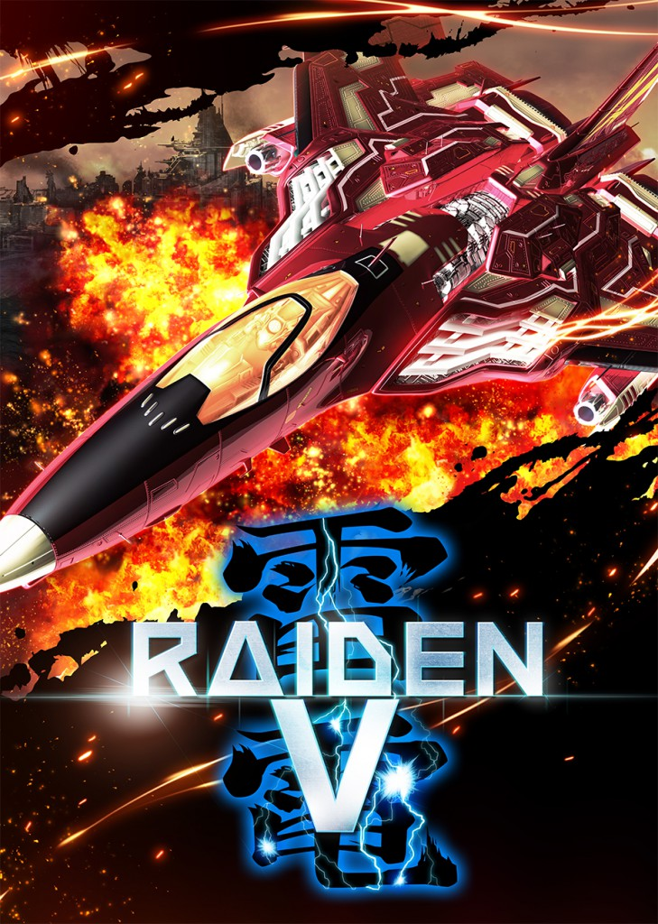 Raiden-V-Opening-Sequence-04