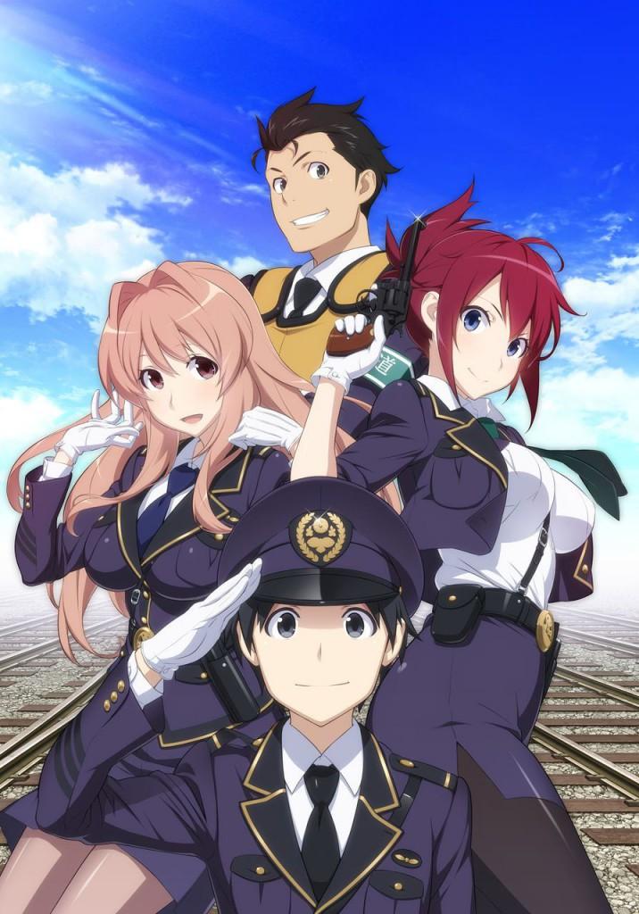 Rail-Wars-Anime-Visual