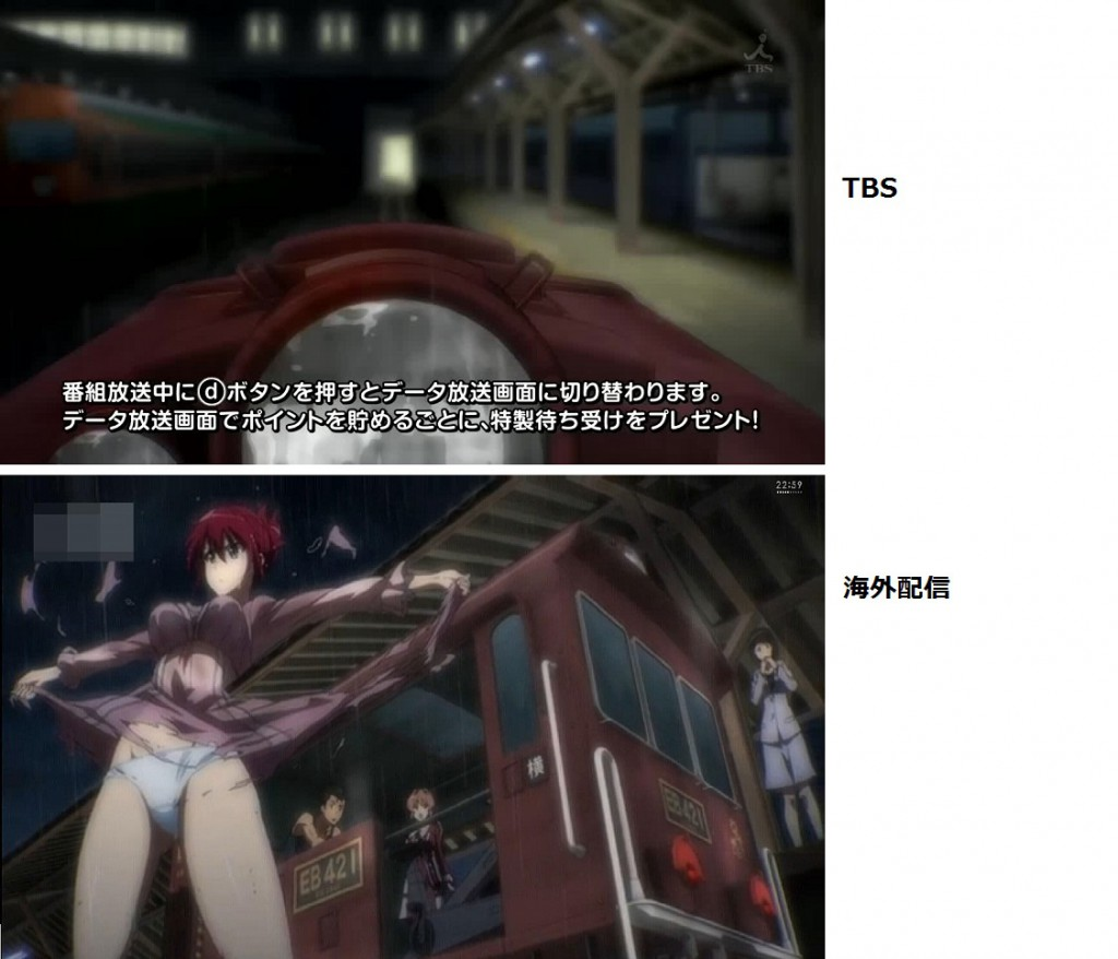 Rail Wars! Censored in Japan on TBS RAIL WARS! レールウォーズ haruhichan.com anime 2