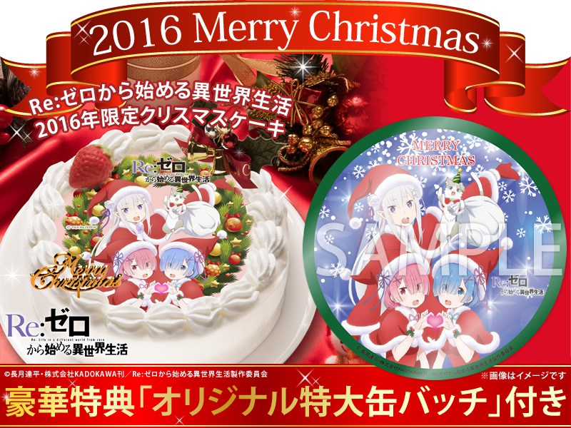 rezero-all-i-want-for-christmas-is-a-emilia-hug-pillow-1