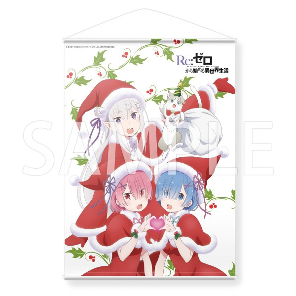 rezero-all-i-want-for-christmas-is-a-emilia-hug-pillow-2