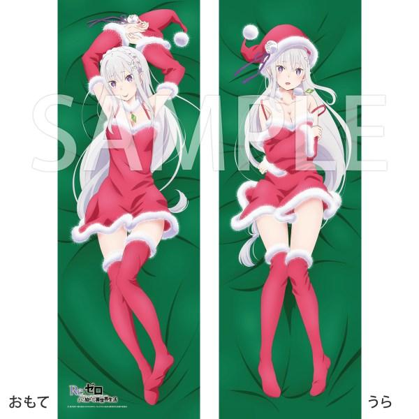 rezero-all-i-want-for-christmas-is-a-emilia-hug-pillow-6