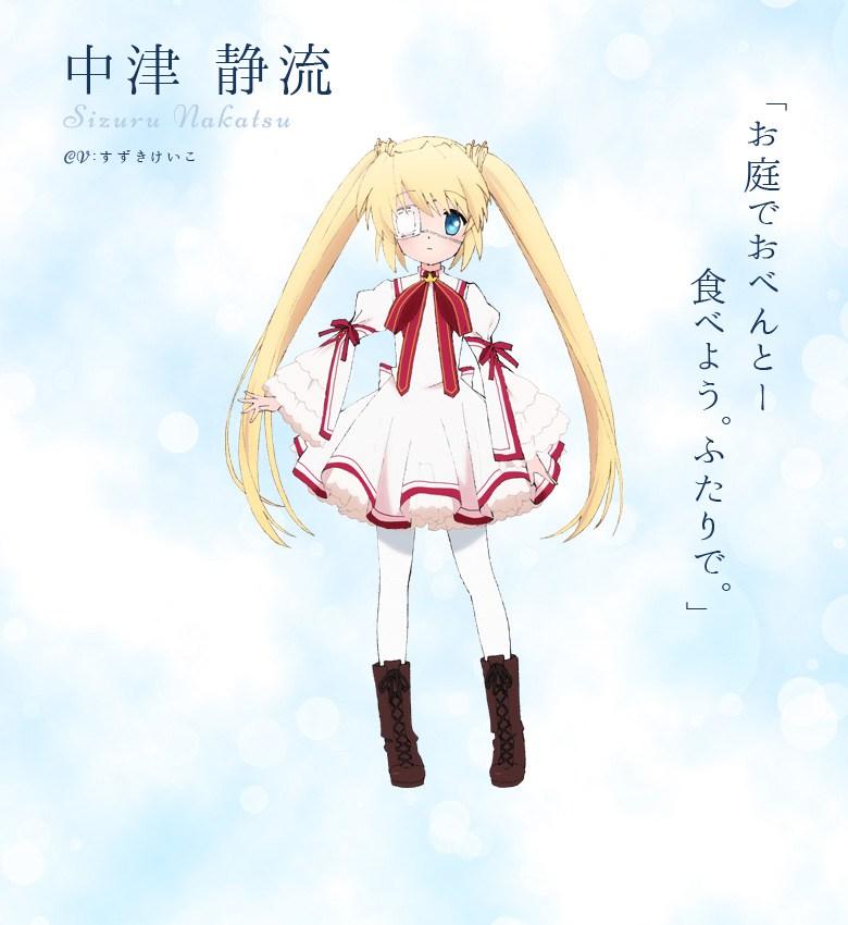 Rewrite-Anime-Character-Designs-Shizuru-Nanatsu