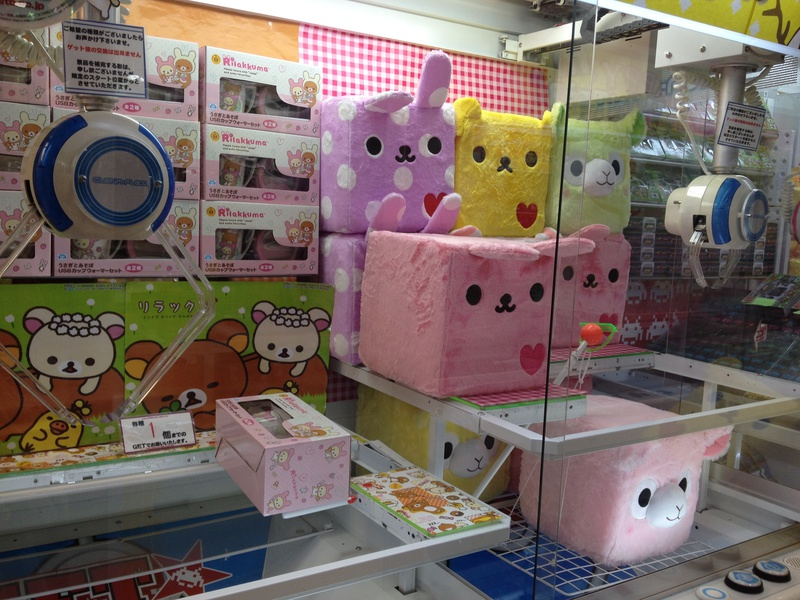 Rirakkuma USB cup warmers and Japan Amuse Arpakasso square cushions