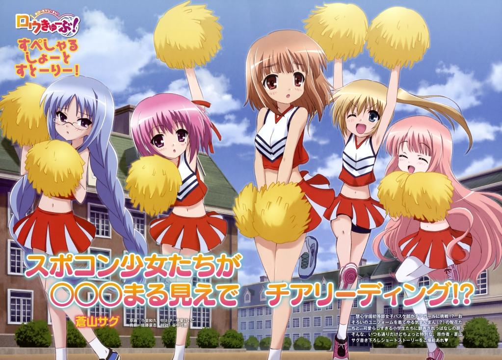 Ro-Kyu-Bu! SS Anime