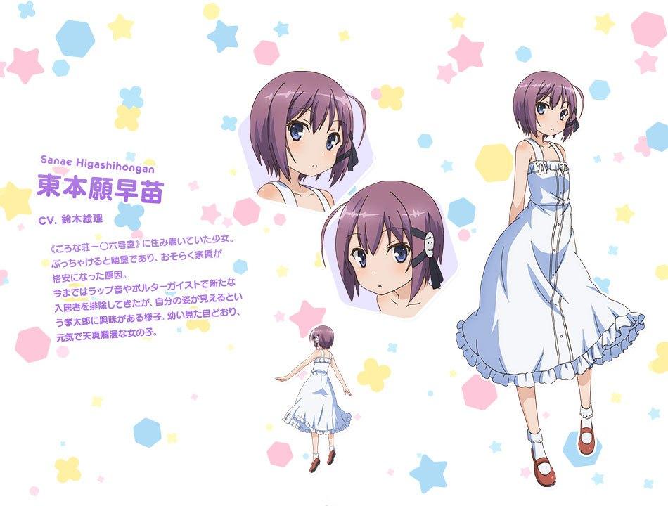 Rokujouma-no-Shinryakusha-Character-Designs-Sanae