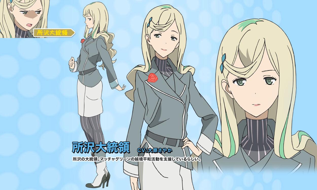 Rolling☆Girls_Haruhichan.com-Character-Design-President of Tokorozawa