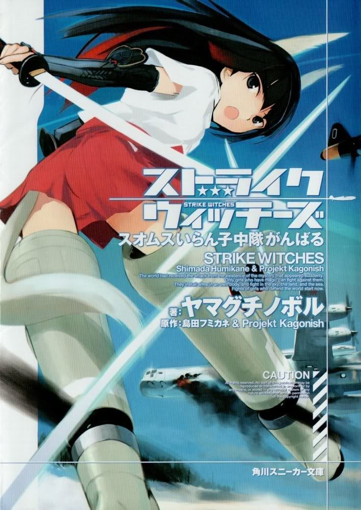 Strike Witches Volume 1 cover