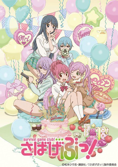 Sabagebu! anime series