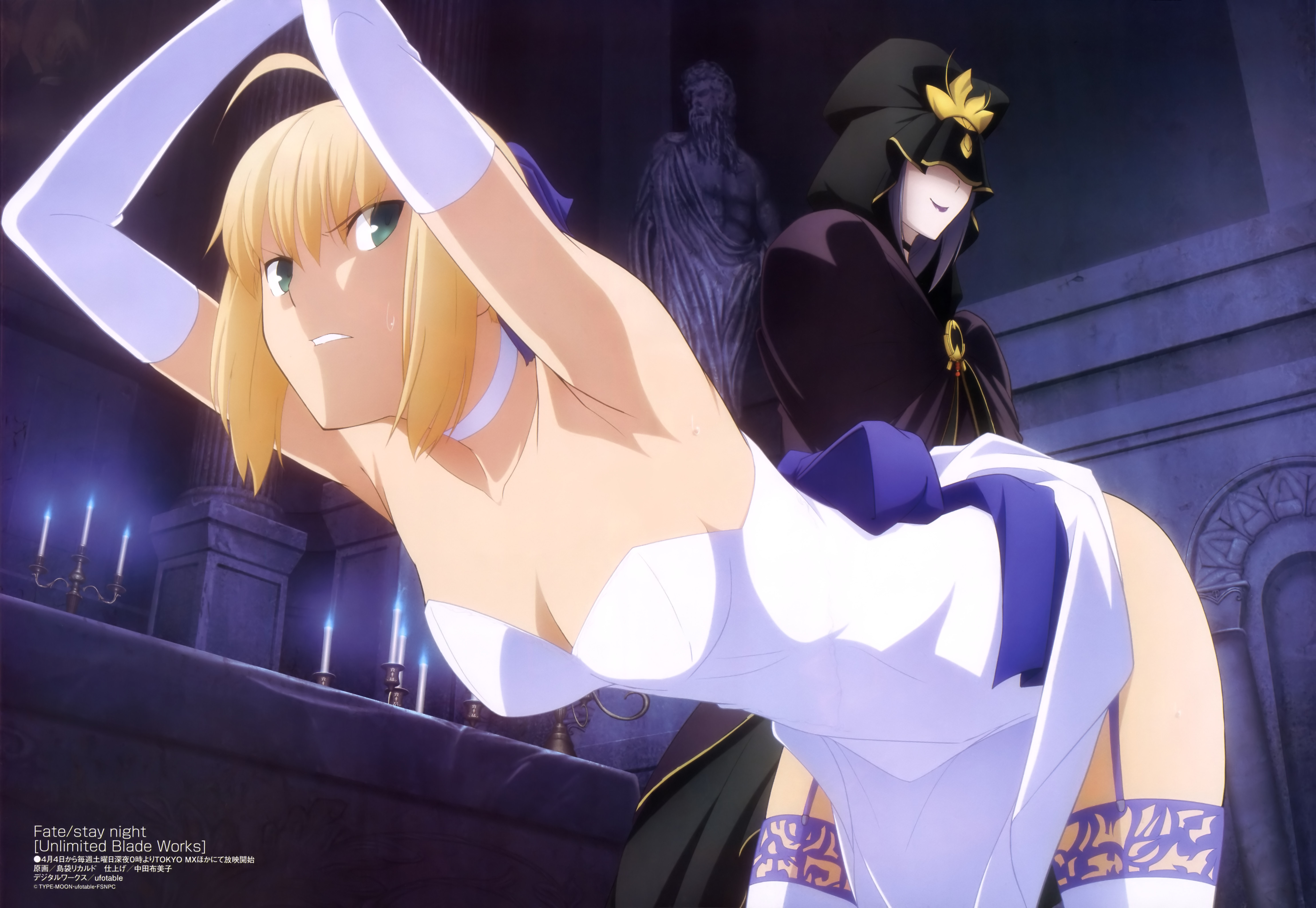 Saber and Caster Share Some Bondage Time Together fate stay night unlimited blade works megami may poster issue