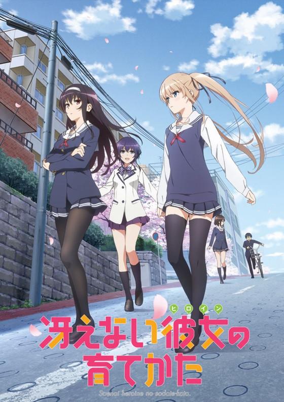 Saenai Heroine no Sodatekata 2nd anime visual haruhichan.com Saenai Kanojo no Sodate-kata