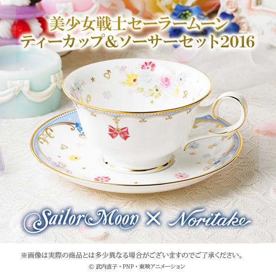 Sailor Moon Crystal New Merch 4