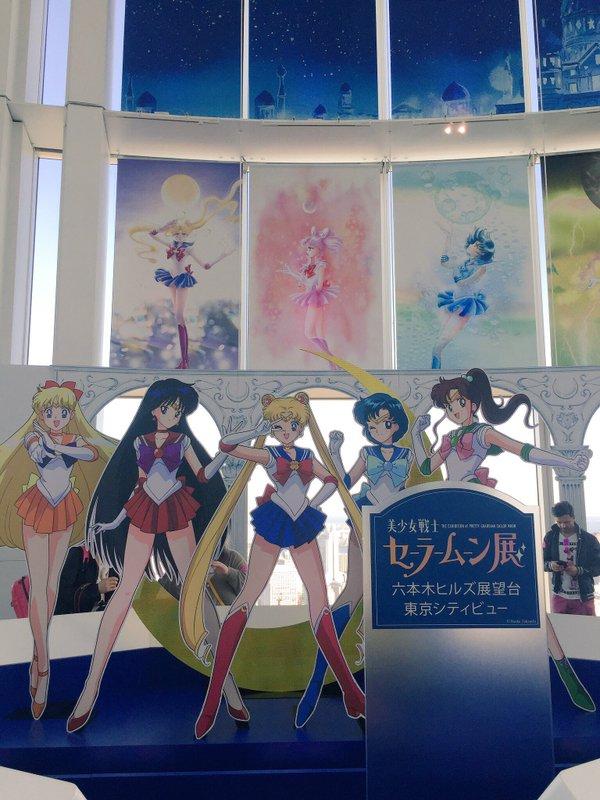 Sailor Moon Exhibition 10