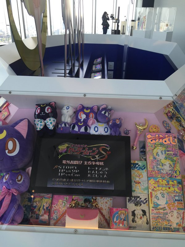Sailor Moon Exhibition 11