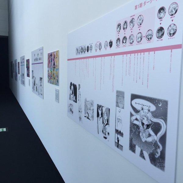Sailor Moon Exhibition 12