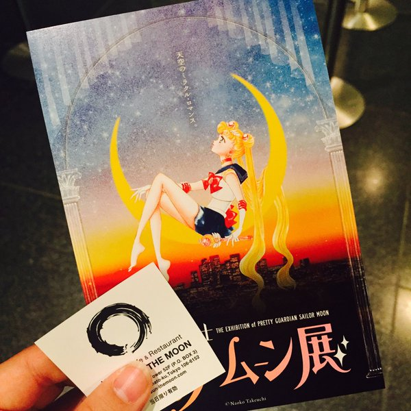 Sailor Moon Exhibition 17