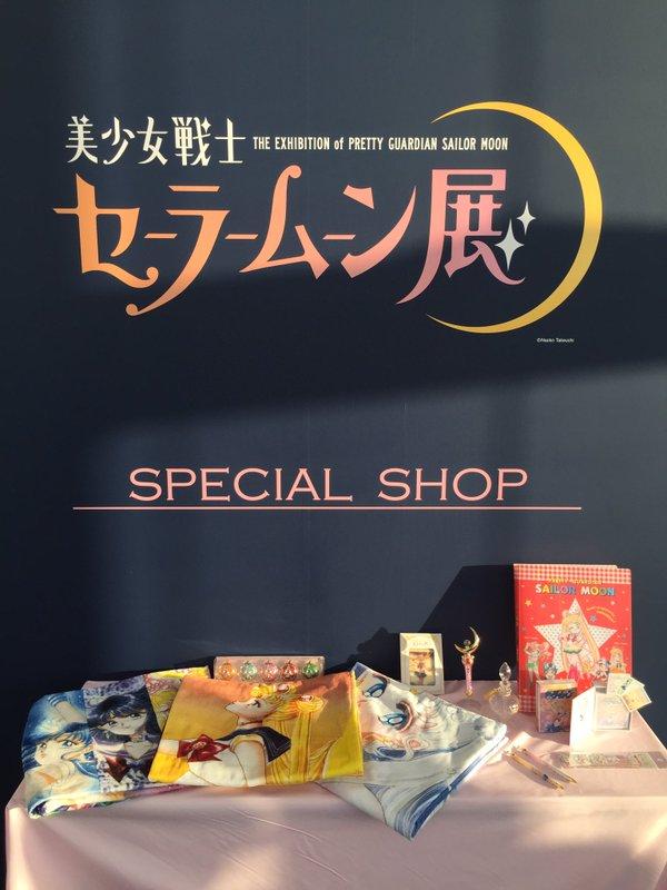 Sailor Moon Exhibition 18
