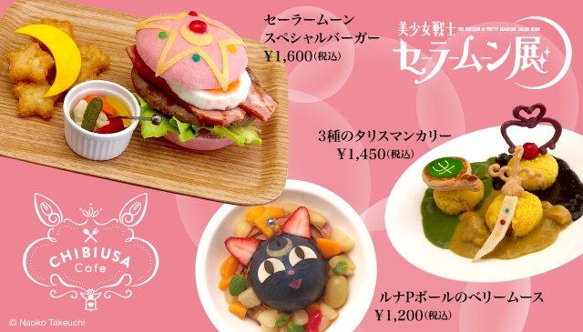 Sailor Moon Exhibition 23
