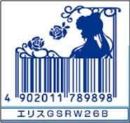 Sailor Moon Feminine Hygiene Products Return in August 10