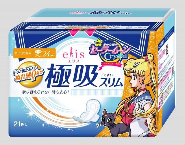 Sailor Moon Feminine Hygiene Products Return in August 2