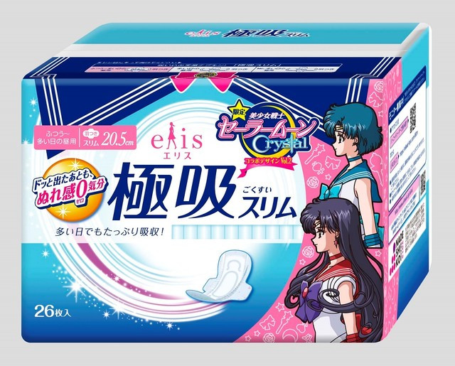 Sailor Moon Feminine Hygiene Products Return in August 3