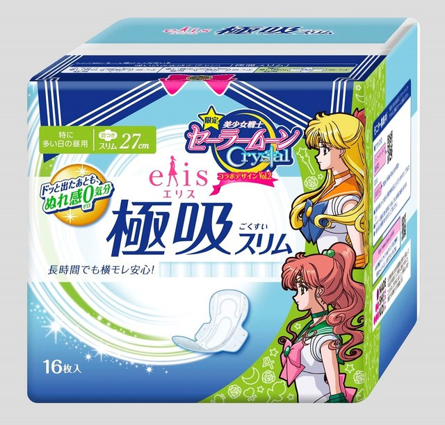 Sailor Moon Feminine Hygiene Products Return in August 4