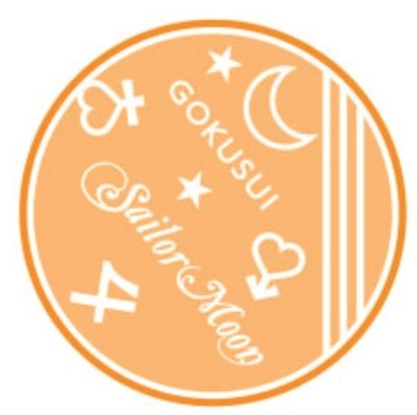 Sailor Moon Feminine Hygiene Products Return in August 8