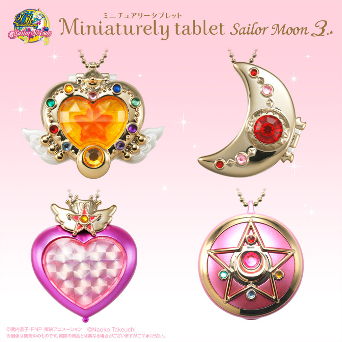 Sailor Moon Gets Third Round Of Candy Compacts