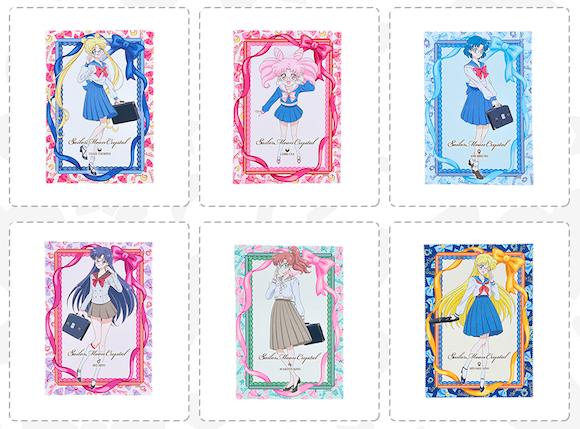 Sailor Moon Glasses 12