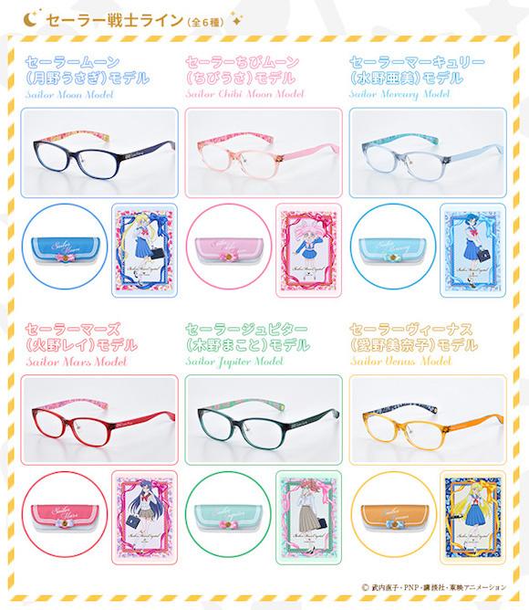 Sailor Moon Glasses 2