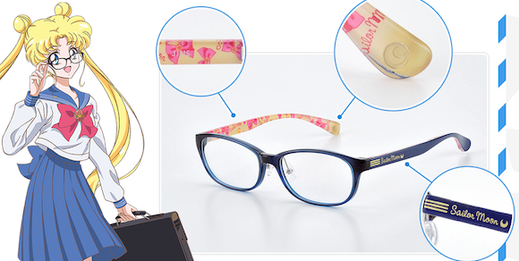 Sailor Moon Glasses 3