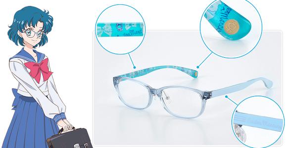 Sailor Moon Glasses 5