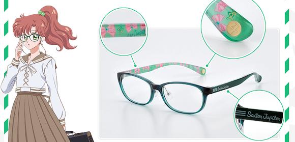 Sailor Moon Glasses 7