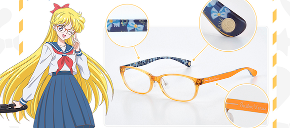 Sailor Moon Glasses 8