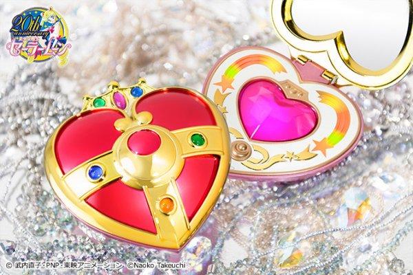 Sailor Moon Heart Compact Proplica
