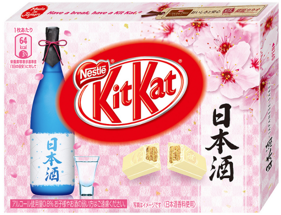 Sake-Flavoured Kit Kats Will Be a Thing in Japan This February 2