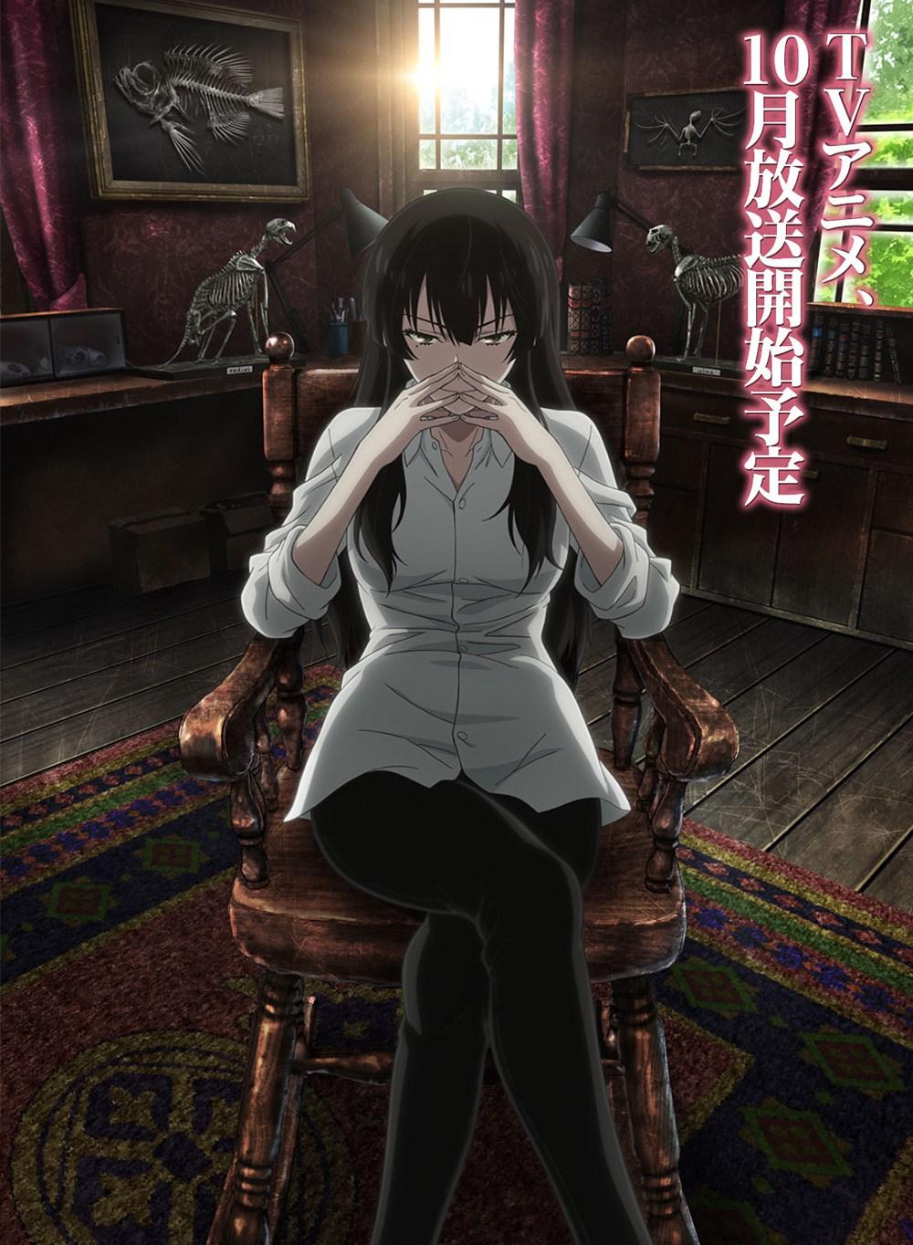 Sakurako-san-no-Ashimoto-ni-wa-Shitai-ga-Umatteiru-Anime-Visual-02