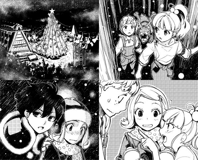 Santa Company (1)