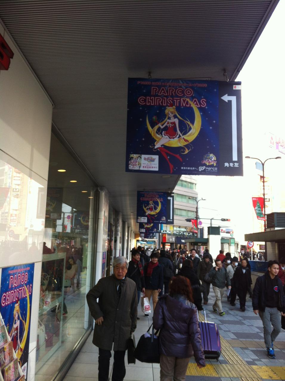 Santa Usagi Tsukino Sailor Moon Posters Spotted in Ikebukuro Town haruhichan.com Sailor Moon Crystal poster 2