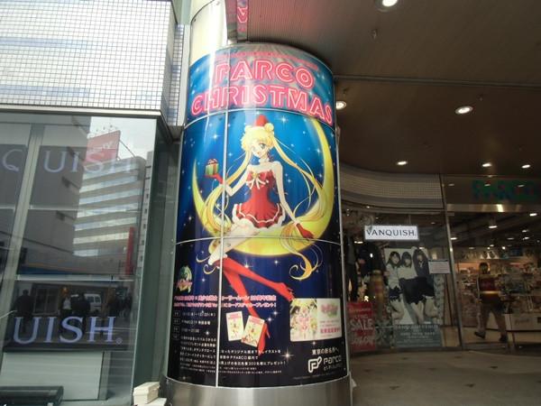 Santa Usagi Tsukino Sailor Moon Posters Spotted in Ikebukuro Town haruhichan.com Sailor Moon Crystal poster 5