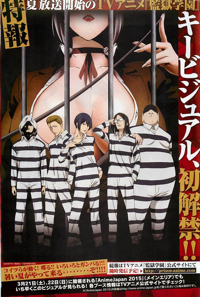 School Prison visual revealed