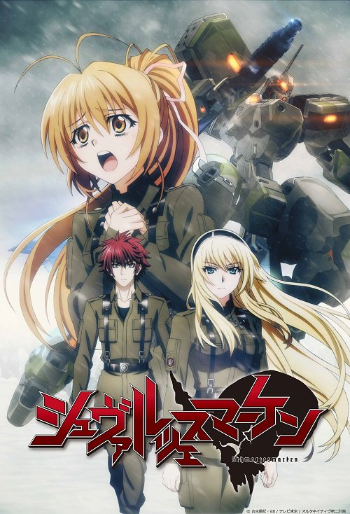 Schwarzesmarken anime visual 2