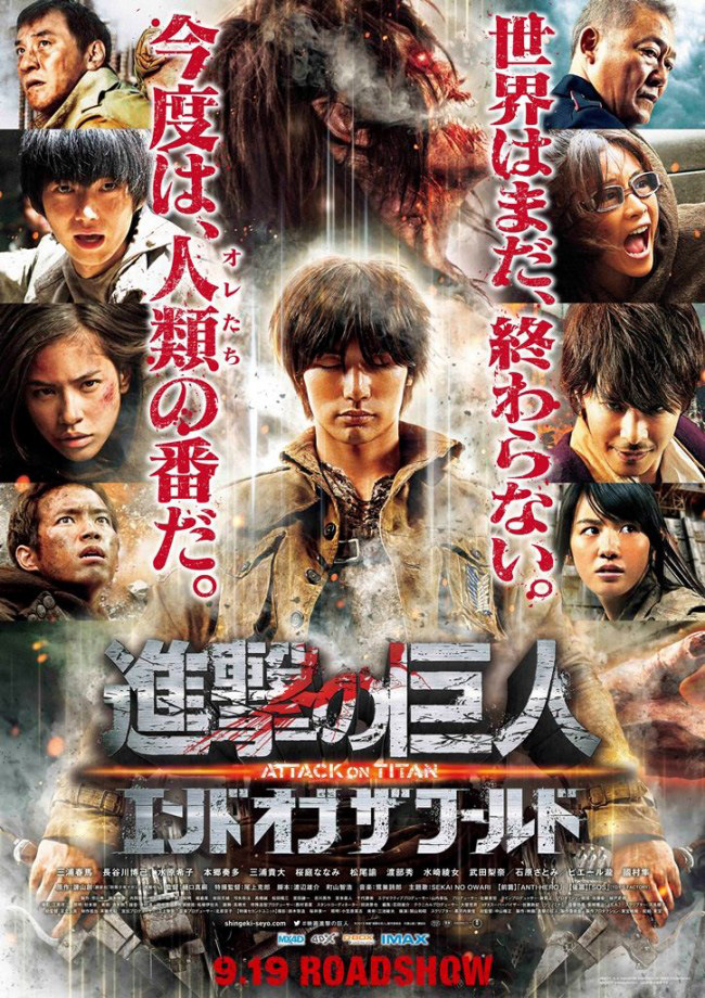 Second Live-Action Attack on Titan Film Visuals Revealed 1