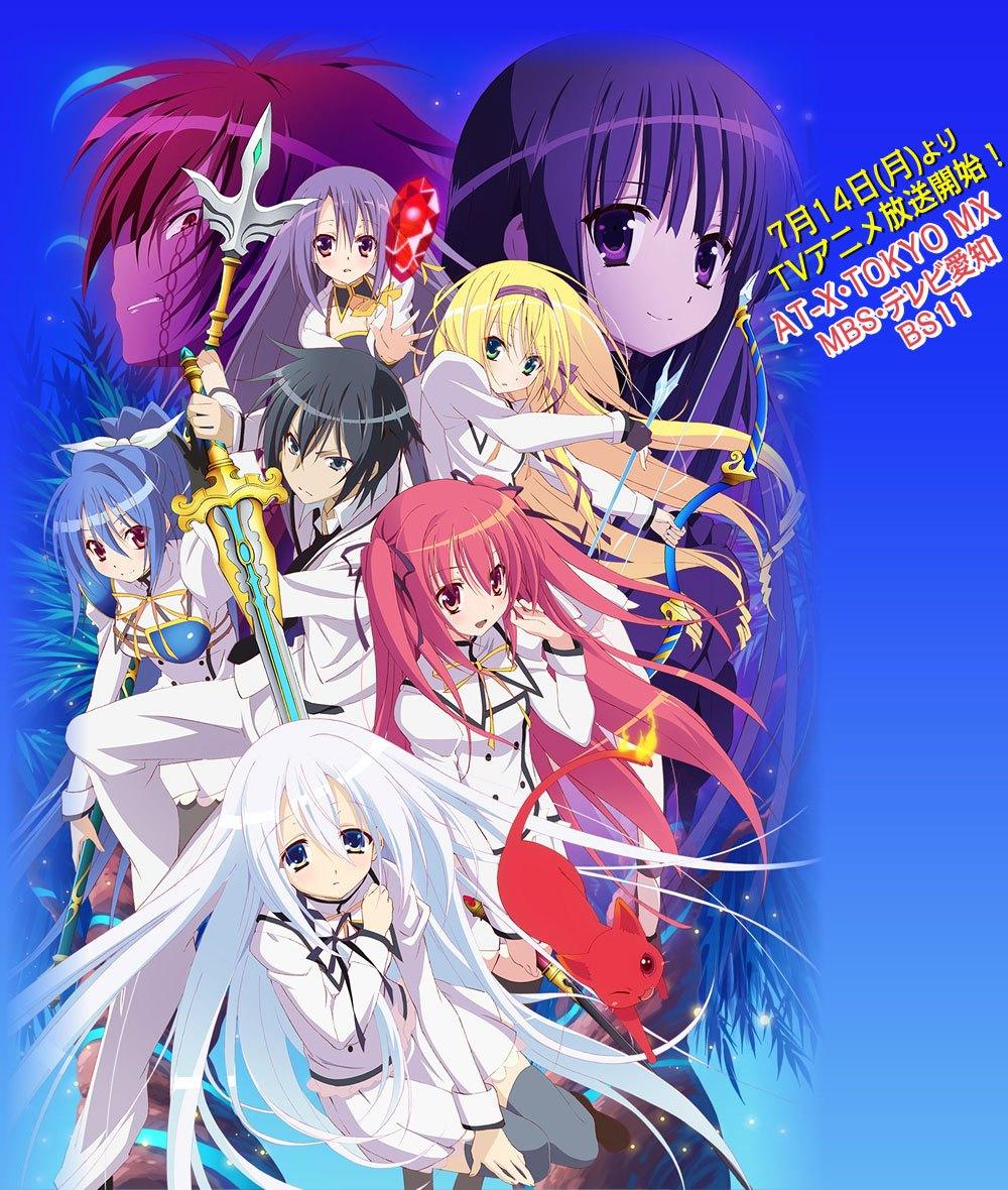Seirei-Tsukai-no-Blade-Dance-Visual-02