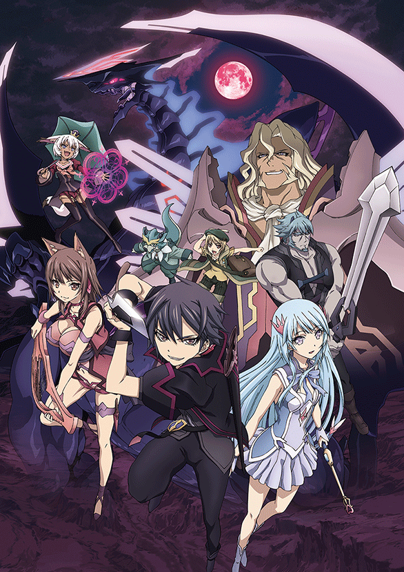 Seisen Cerberus Ryuukoku no Fatalites anime visual