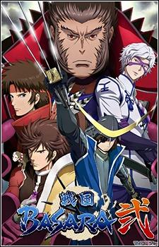 Sengoku-Basara-Judge-End